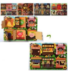 Деревянная игрушка MD 2576 Пазлы, открывающиеся створки/двери
